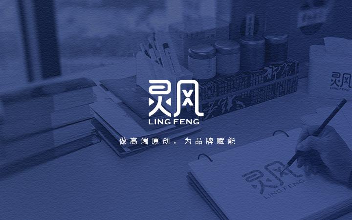 LOGO设计房地产金融电商logo设计快消品食品logo设计