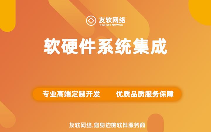 视频音乐网站前端开发UI设计网页制作vue开发前端交互开发