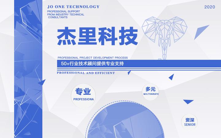软件开发|小程序|APP|网站建设|H5微信定制公众号开发C