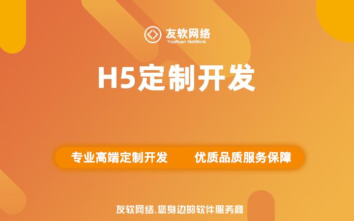 景区票务网站前端开发UI设计网页制作vue开发前端交互开发