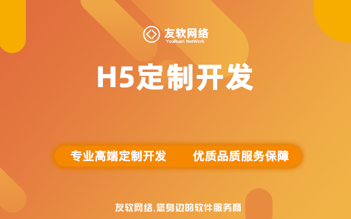 留学机构网站前端开发UI设计网页制作vue开发前端交互开发
