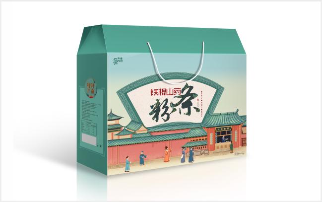 包装袋包装盒茶叶大米粗粮零食食品礼品送礼贴纸标签外观包装设计