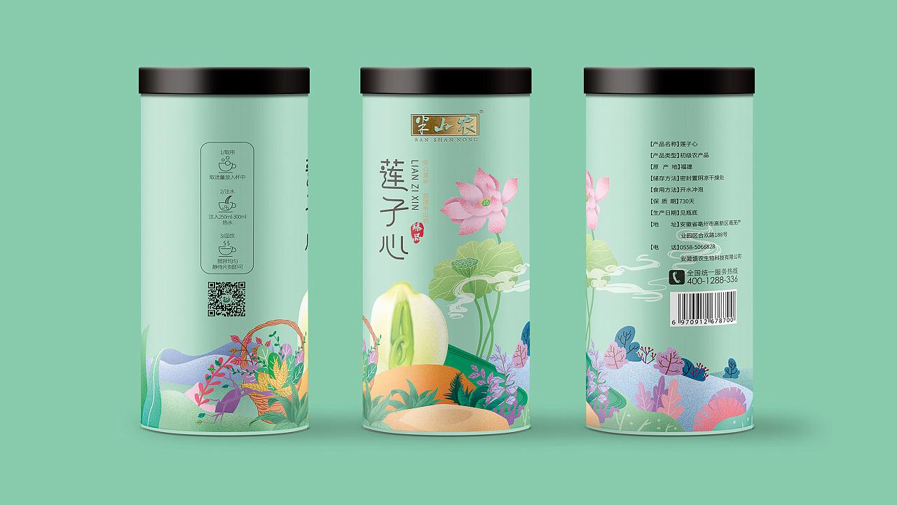 产品碗装桶装瓶型支管卡通简约科技古典时尚创意包装容器造型设计