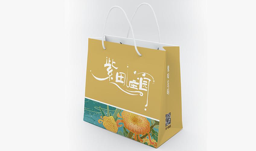 _封面设计图案设计页面设计菜单设计vi手册插画师美工折页设计11