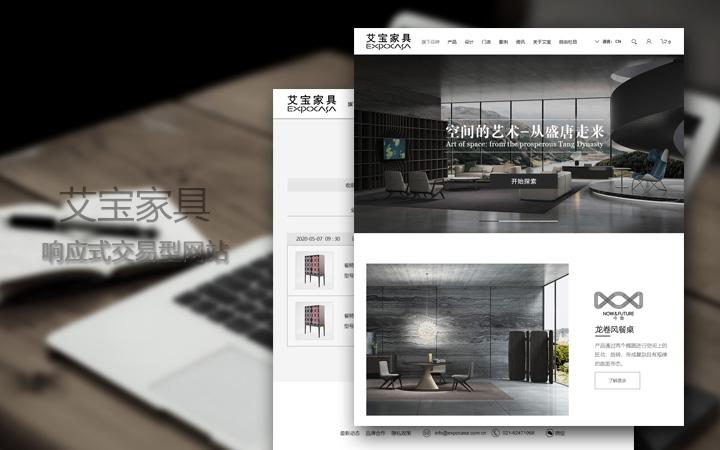 房产网站开发/房地产官网/集团官网/重庆房产营销推广活动网站