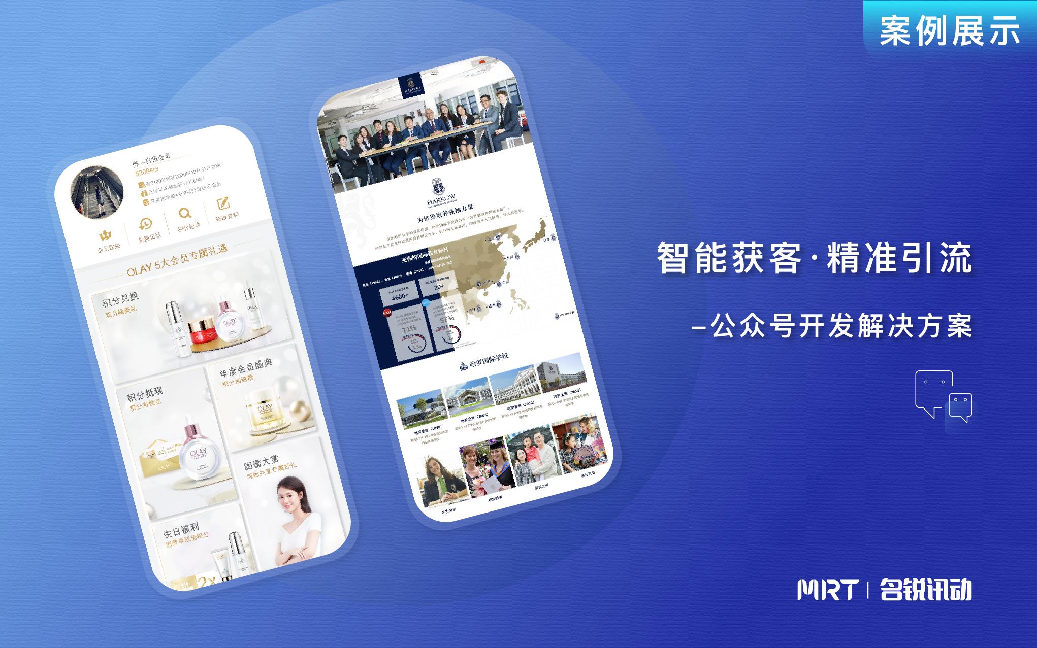 外贸公众平台开发 跨境网站商城订单运费查询物流跟踪微信开发