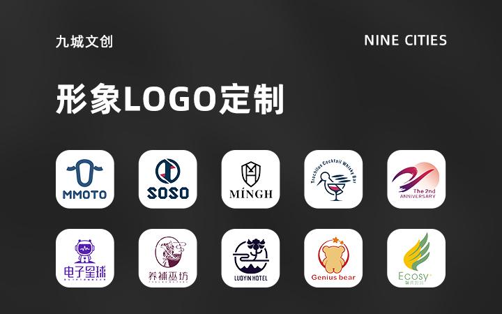 logo设计原创高端商标志品牌包装设计企业VI字体卡通制作