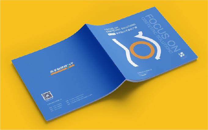 【印未来】画册/画册设计、一站式服务,一线设计团队-免费试稿