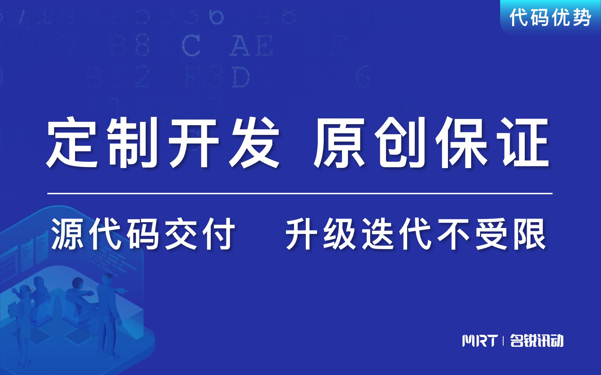 APP开发 社交 医疗 商城 电商 教育 旅游 软件定制开发