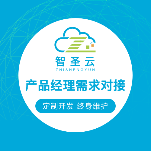 APP开发原生 家政服务安卓APP定制 flutter技术