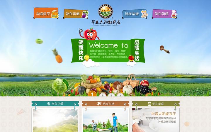 网站定制开发企业公司官网站建设计网页网站开发网站设计制作仿站