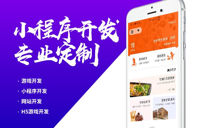 游戏线下媒体推广/应用商店游戏开发/应用宝游戏开发/华为游戏