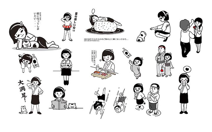 吉祥物设计插画IP形象设计定制卡通形象定制设计动物Q版形象设