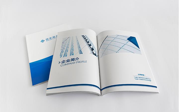 【画册设计】企业公司形象宣传图册会展招商手册产品样本定制设计