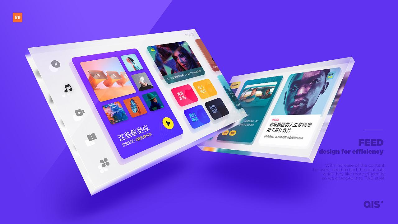 网页设计ui设计app设计网站ui设计软件界面小程序设计大屏