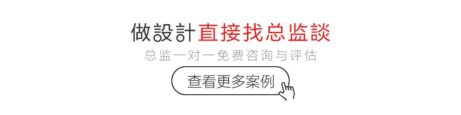 _上海因心极简插画包装设计化妆品茶叶药品白酒红酒水大米电器礼盒12