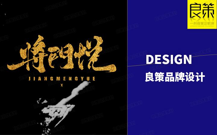 海报设计UI设计包装设计VI设计详情页面平面设计插画设计网站