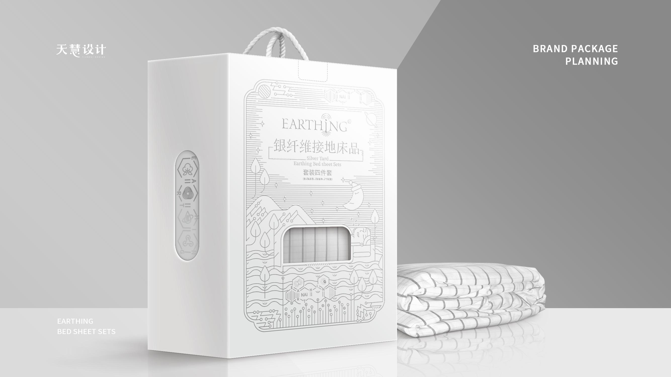 瓶型设计白酒红酒啤酒食品茶叶包装袋礼品盒瓶贴设计瓶型包装设计