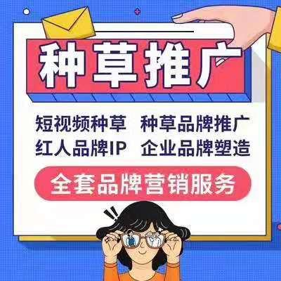 餐饮抖音小H书达探店整合营销软文SEO推广策划APP口碑宣传