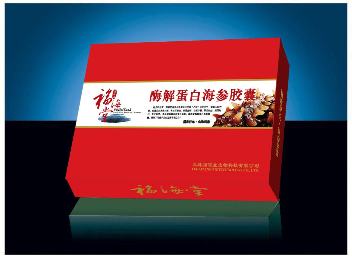 产品碗装包装容器造型包装盒包装袋平面包装销售运输礼盒产品设计