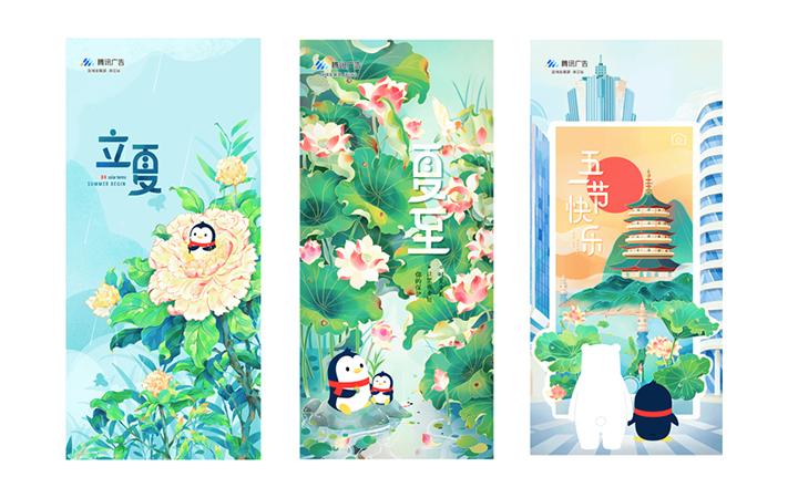 青麦品牌 建党节海报宣传单微信图易拉宝邀请函名片节气海报
