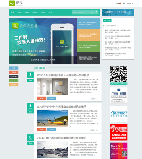 门户网站商城建设网页设计前端开发响应式网站模板建站二次开发