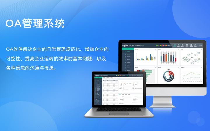 房产管理系统房地产中介销售软件H5网站小程序APP定制开发