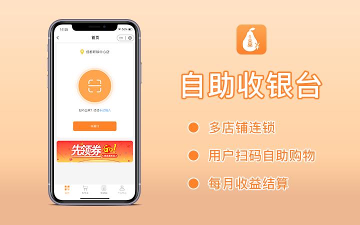 酒店app开发酒店管理系统开发酒店app制作旅游软件定制开发