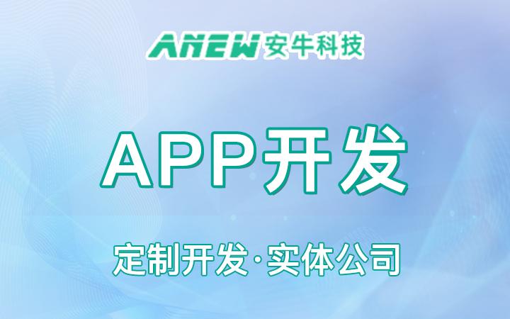 婚恋交友APP网页H5开发交友系统网站平台小程序微信公众号