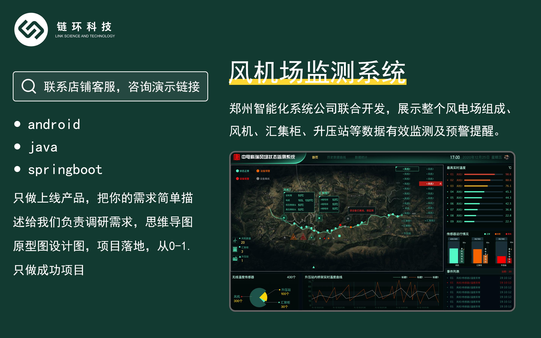 重庆上海北京Java开发网约车Java定制开发