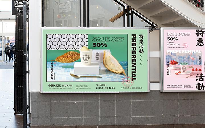 餐饮品牌全案vi设计视觉识别系统企业加盟设计全套门店形象规范