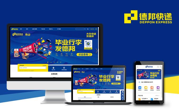 房产网站建设房产门户系统开发房产交易网手机网站定制开发