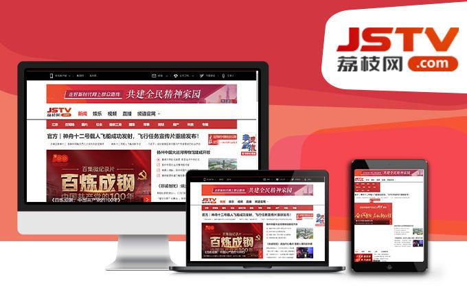 【休闲娱乐网站建设】企业网站网站制作网站开发定制设计