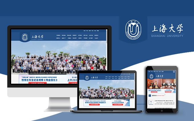 科研服务网站服务平台网站科研管理服务网站开发外包搭建简约大气
