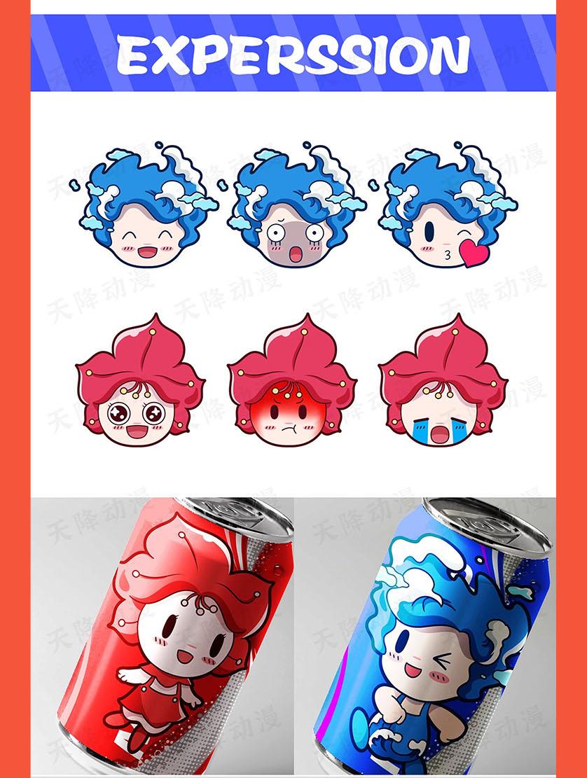_卡通形象 卡通logo设计 企业吉祥物 微信动态表情漫画设计6