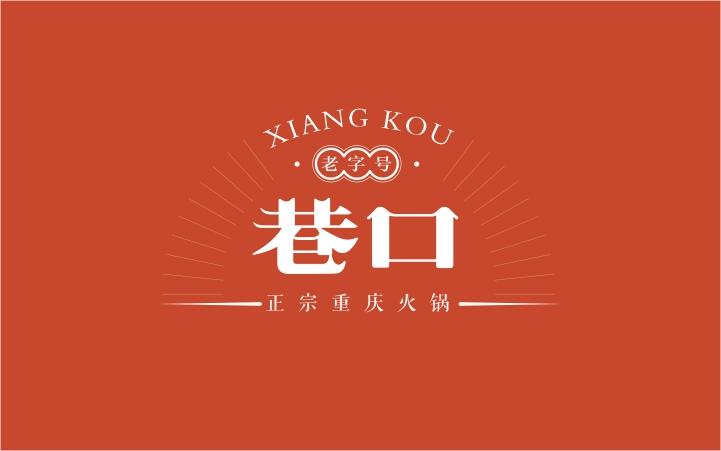 商标设计企业品牌标志平面VI包装公司插画手绘