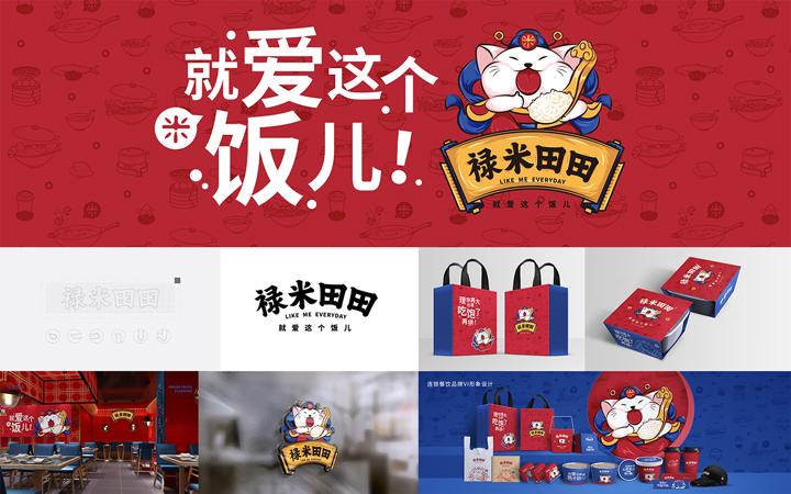 品牌VI系统全套媒体宣传企业形象餐饮地产连锁VI辅助圆形设计