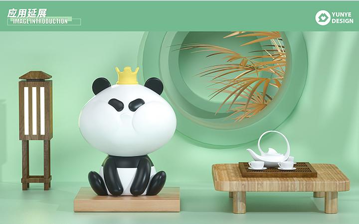 企业品牌吉祥物IP形象卡通logo产品商标设计手绘LOGO
