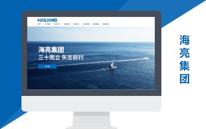 【高级设计师】高端品牌企业网站建设手机集团上市公司设制作开发