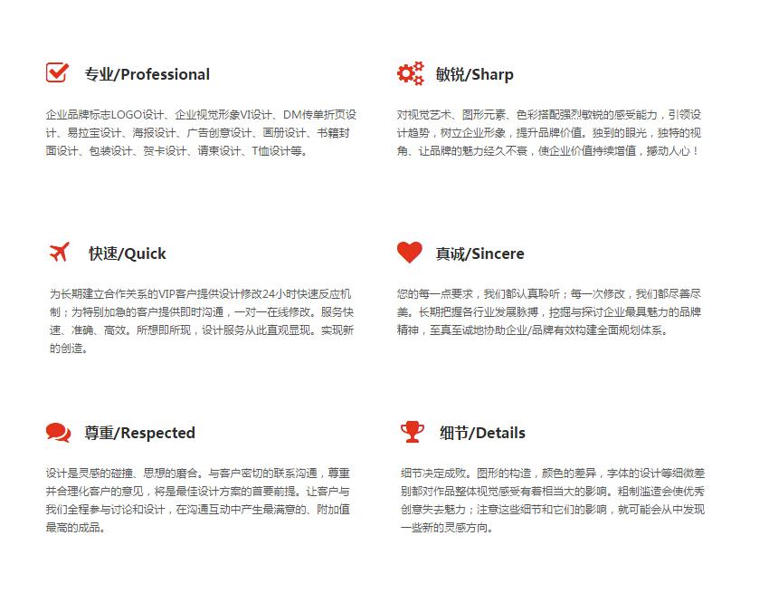 _上海因心极简插画包装设计化妆品茶叶药品白酒红酒水大米电器礼盒2