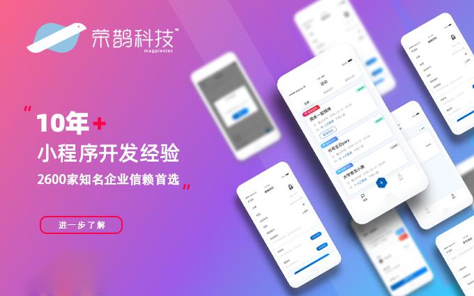 微信公众号/小程序开发/微商城微餐/微外卖/微营销二次开发