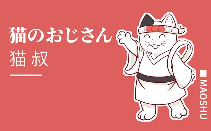 卡通形象 卡通logo设计 企业吉祥物 微信动态表情漫画设计