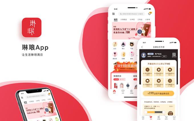 APP开发成品app设计家政生活维修平台师傅服务下单接单上门