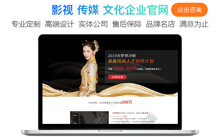 企业网站建设自适应网站开发制作网页UI设计公司官网微商城定制
