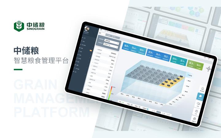 移动应用UIapp设计|小程序软件界面UI设计网页大数据设计