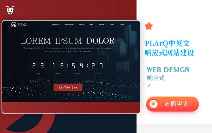 ui设计APP界面移动网页UI设计软件界面设计微信小程序定制