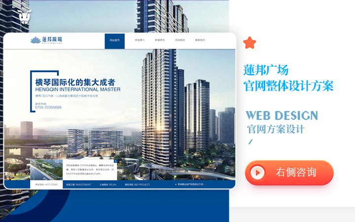 高端企业网站建设/网站定制/网站建设/企业网站/手机网站