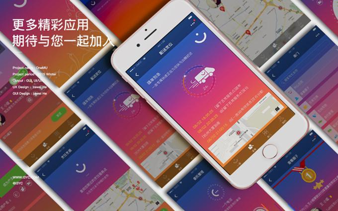 UI界面设计app网站网页产品交互公司个人图标pc手机高端