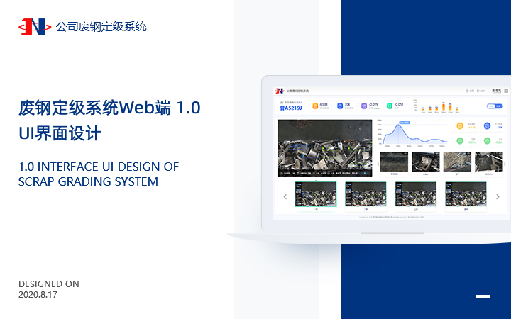 UI设计APP微信小程序H5移动端手机网站建设网页软硬件设计