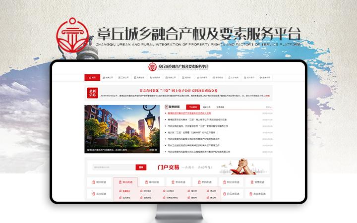 网页UI设计WEB网站建设企业官网设计响应式手机网页UI设计